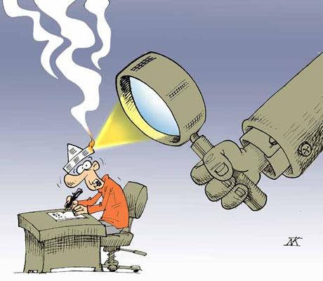 Día de los periodistas